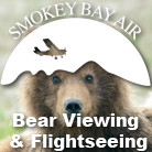 Smokey Bay Air Ad